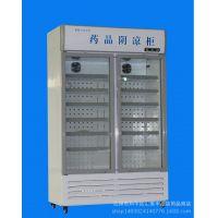 GSP认 药品阴凉柜满森MY688药品展示柜配温度、湿度记录仪以及USB