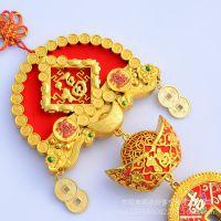 新款 金色婚喜庆风水挂饰 如意元宝挂件大小中国结挂饰厂家直销