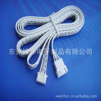供应LED插头连接线 公母5050灯条接线器 插头线 端子线