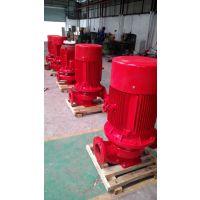 90KW消防泵型号XBD12/40-HY新型恒压泵XBD12.4/40-SLH自动喷淋泵