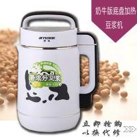 厂家批发多功能全自动加热商用家用豆浆机支持一件起批