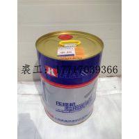 汉钟压缩机系列冷冻油专卖品种多样