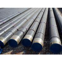 长期销售厚壁螺旋管 国标螺旋管 非标螺旋钢管