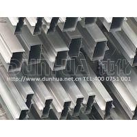 铝及铝合金钝化液DH-630