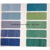 单层均质透芯PVC卷材无方向高品质弹性地材塑料地板江苏厂家批发