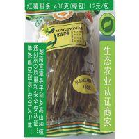 供应:红薯粉条400克,100%红薯淀粉制作,绝无添加