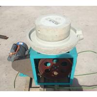 新款供应小型豆浆石磨机 早餐豆浆专用电动石磨 鼎达机械