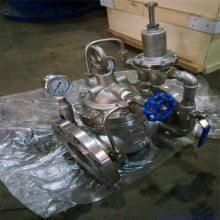 LH45X-10/16/25C 铸钢 DN125 LH45X限流止回阀工作原理(图)