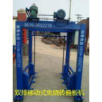 沂南县天弘鹏程建筑机械厂