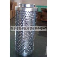 曙尔滤芯00245101A不锈钢液压油滤芯