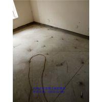 混凝土地面空鼓灌浆料(AB树脂胶)-天津正祥空鼓裂缝专业灌浆处理