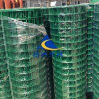 浩洲养殖用网 农用防虫网果园隔离养殖用网 圈地抗老化家禽铁丝荷兰网
