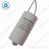 上海亚明电容 亚字25UF/250V/105°C补偿电容 塑壳