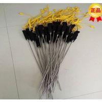 商华供应铝水测温手柄式热电偶WRNK-104