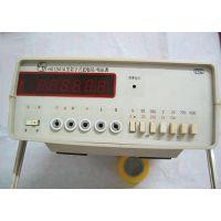 4 1/2位 数字式低电阻/电压表 型号:HG1941A