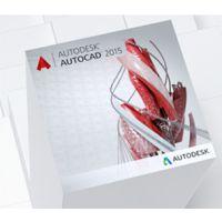 深圳供应欧特克AutoCAD 二维制图 三维制图 绘图软件