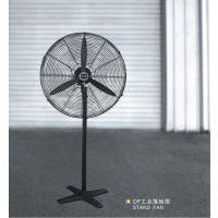 SF-650强力工业电风扇 上海德东风扇厂家直销
