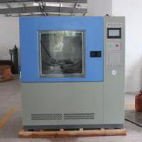 天环箱式淋雨实验箱—江苏天环,名牌产品,环境试验设备制造专家