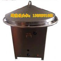 济南烤蒸馒头机多少钱一台