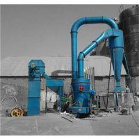 雷蒙磨|吉鸿机械(图)|沧州雷蒙磨粉机配件