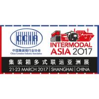 2017第四届集装箱多式联运亚洲展(2017-Intermodal Asia)