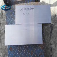 日本大同进口高韧性dc53模具钢板