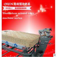 新科技床垫围边机 四方围板机 围棕垫机 工业床垫加工设备