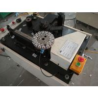 厂家直销吊扇定子槽纸/槽片机,立式转子插纸/插片机,定子绝缘纸插入机