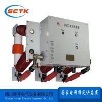 泰开电气供应户内35KV高压真空断路器ZN12-40.5开关柜内开关