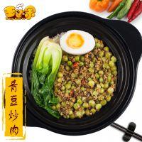 长沙料理包王小余青豆炒肉料理包冷冻速食批发煲仔饭快餐速食专供厂家调理包