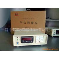 供应电子气动测量仪,RPM全数字式可测小孔测气密性!