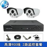 900线高清监控套餐 2路监控 远程监控设备 手机监控 网络云功能