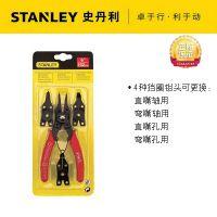 """现货史丹利工具可更换直嘴弯嘴孔轴用6""""英寸换头档圈钳84-168-22"""