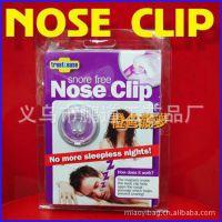止鼾器鼻夹/nose clip /硅胶磁铁止鼾器 现货 可贴牌 自己生产
