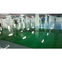 环氧树脂地坪漆生产厂家耐磨地坪材料沧州
