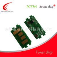 兼容UTAX CD5135 CD5235硒鼓芯片 粉盒芯片 墨粉芯片 复印机芯片