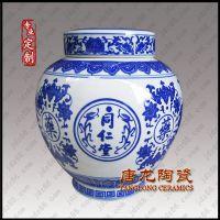 陶瓷茶叶罐,唐龙陶瓷茶叶罐