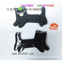 韩版天使PVC软胶绕线器 硅胶耳机集线器 理线器  橡胶绕线器