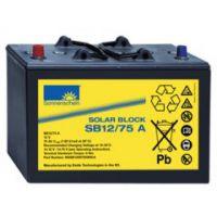 德国阳光蓄电池SB12/75A报价-阳光蓄电池太阳能胶体蓄电池原装直销