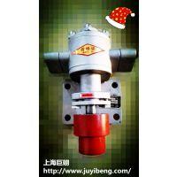 KCB、2CY齿轮油泵系列齿轮泵电机功率
