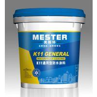 2015厨卫防水装修专用K11防水涂料生产厂家