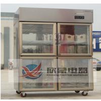 供应商沃尔玛冷藏展示柜/尺寸可定做/商场专用设备