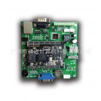厂家批发 嵌入式无风扇电脑 VGA输出大板 嵌入式电脑厂家