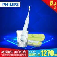 全国联保正品飞利浦HX9332声波震动式USB充电式电动牙刷