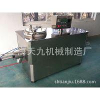 天九机械-湿法混合制粒机 制粒干燥设备-专业制造值得信赖