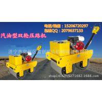 高效公路压实机压路机厂家小型压路机雷创牌压路机直销