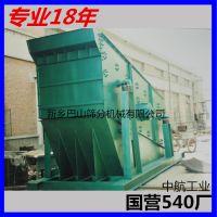 540厂生产圆形振筛 煤矿石料筛分机 筛分用圆振筛