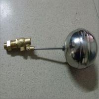 供应 青岛烟台招远日照淄博不锈钢浮球弘族激全自动焊接机