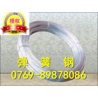 供应c75s弹簧钢丝 织针钢丝 葡萄架镀锌丝直径2.8