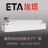 经济型无铅回流焊全热风smt回流焊E8 LED贴片行业专用回流焊接